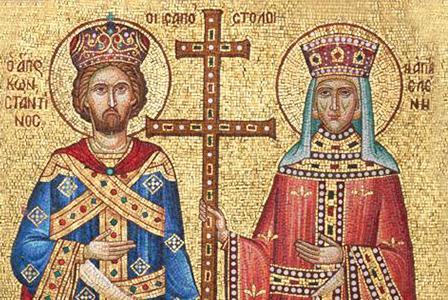 Честваме Св. Константин и Елена
