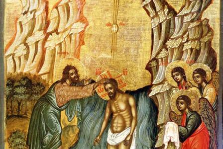 На Богоявление светият дух идва при Христос