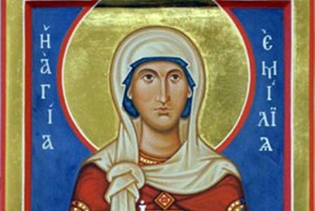 Почитаме паметта на Св. Емилия