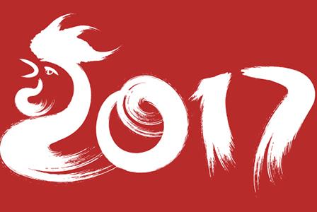 Какво да очакваме в годината на Огнения петел