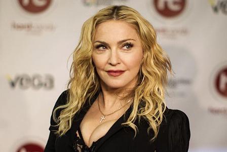 Мадона се премести в покрайнините на Лисабон