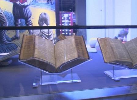 Музей на Библията