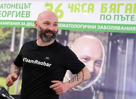 Ултрамаратонецът Краси Георгиев изпълни благотворителната цел - 36 часа бягане