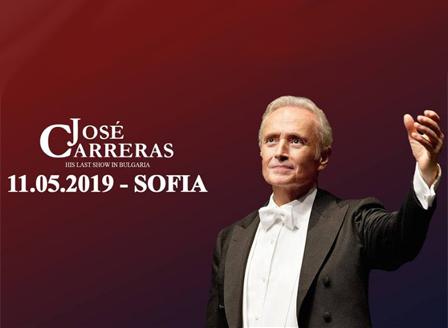 Хосе Карерас се сбогува с българската публика