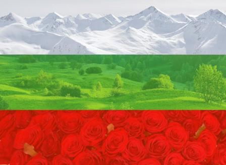 Честваме 134 години от Съединението на Източна Румелия с Княжество България
