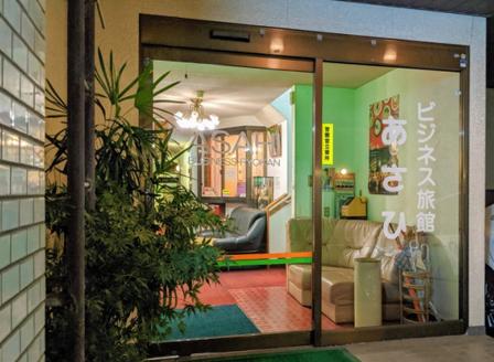 Хотел в Япония предлага стая за 1 долар на нощувка