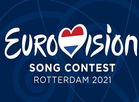 Конкурсът на Евровизия ще е в Ротердам през 2021 г.