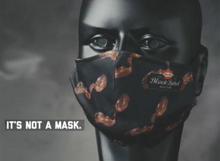 Предпазна маска с дъх на бекон (ВИДЕО)
